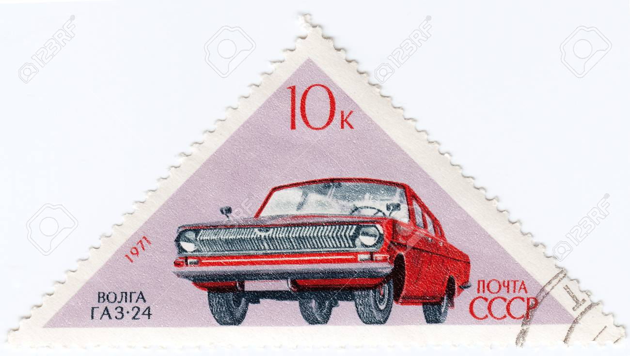 USSR - CIRCA 1971 : stamp printed in USSR shows soviet automobile GAZ - 24 Volga, circa 1971 Stock Photo - 16362461