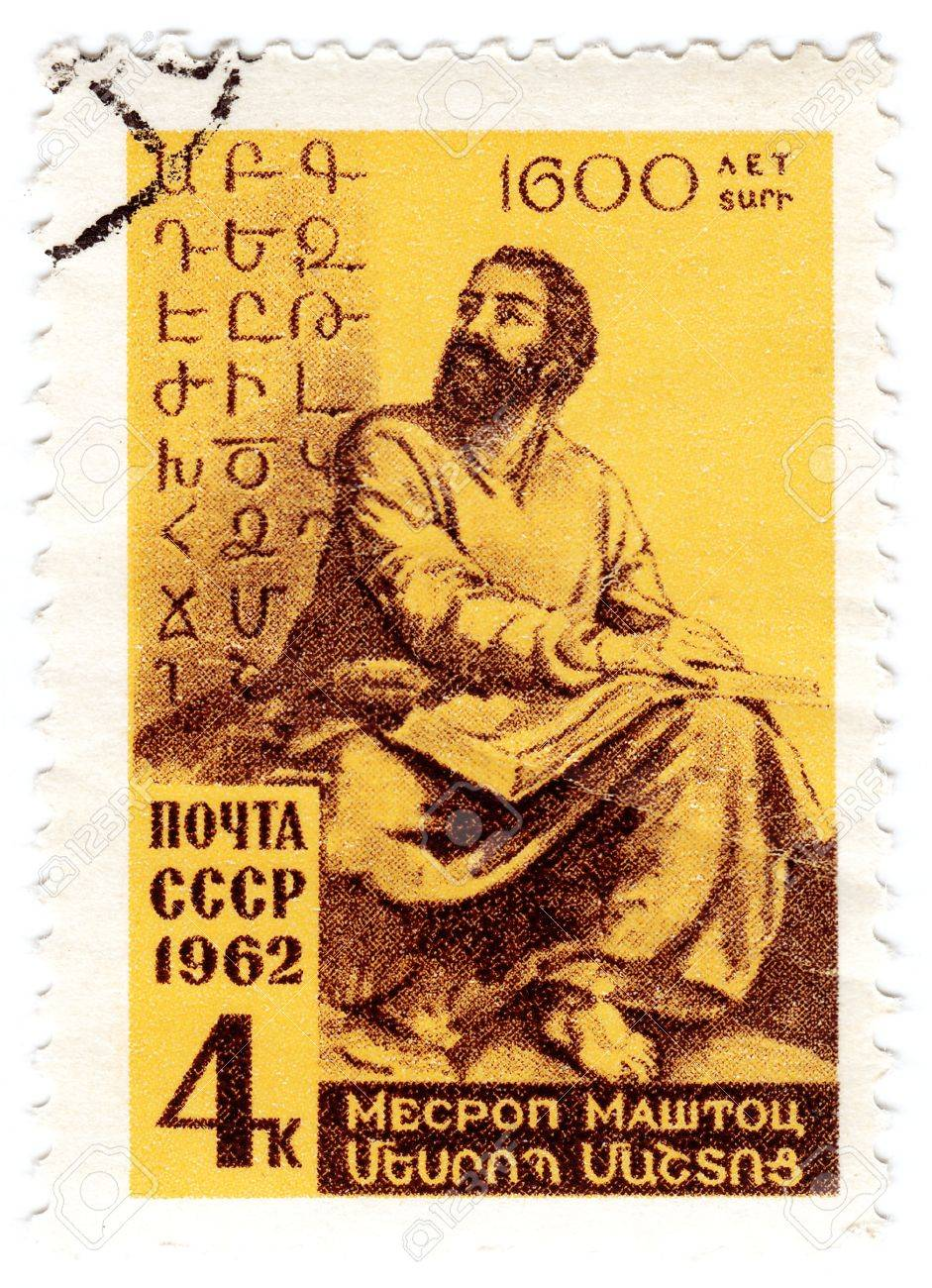 USSR - CIRCA 1962 : stamp printed in USSR (now Russia) shows