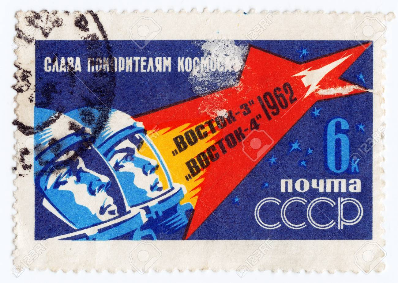 USSR - CIRCA 1962 : stamp printed in USSR shows the soviet exploration with Vostok space stations, circa 1962 Stock Photo - 16585937