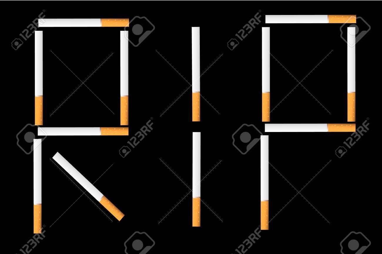 Сigarettes on black background  - vector illustration Stock Vector - 9777844