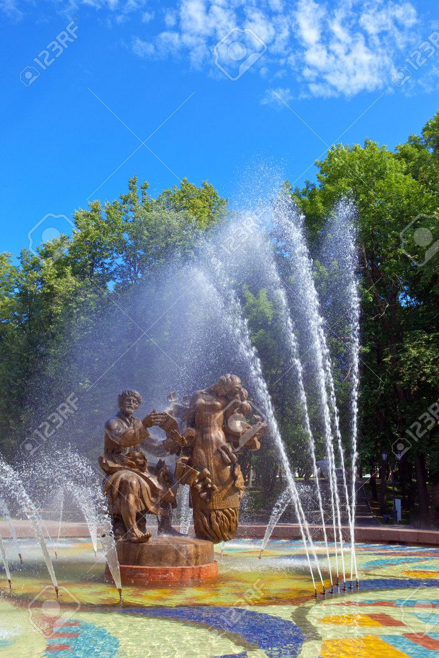Great Novgorod. Russia. A fountain