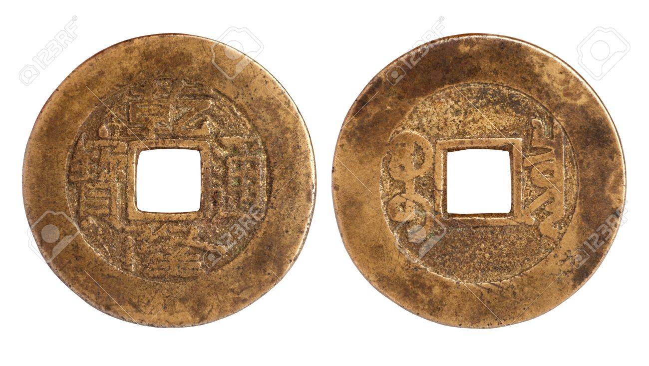 Ancient Chinese Money Coins