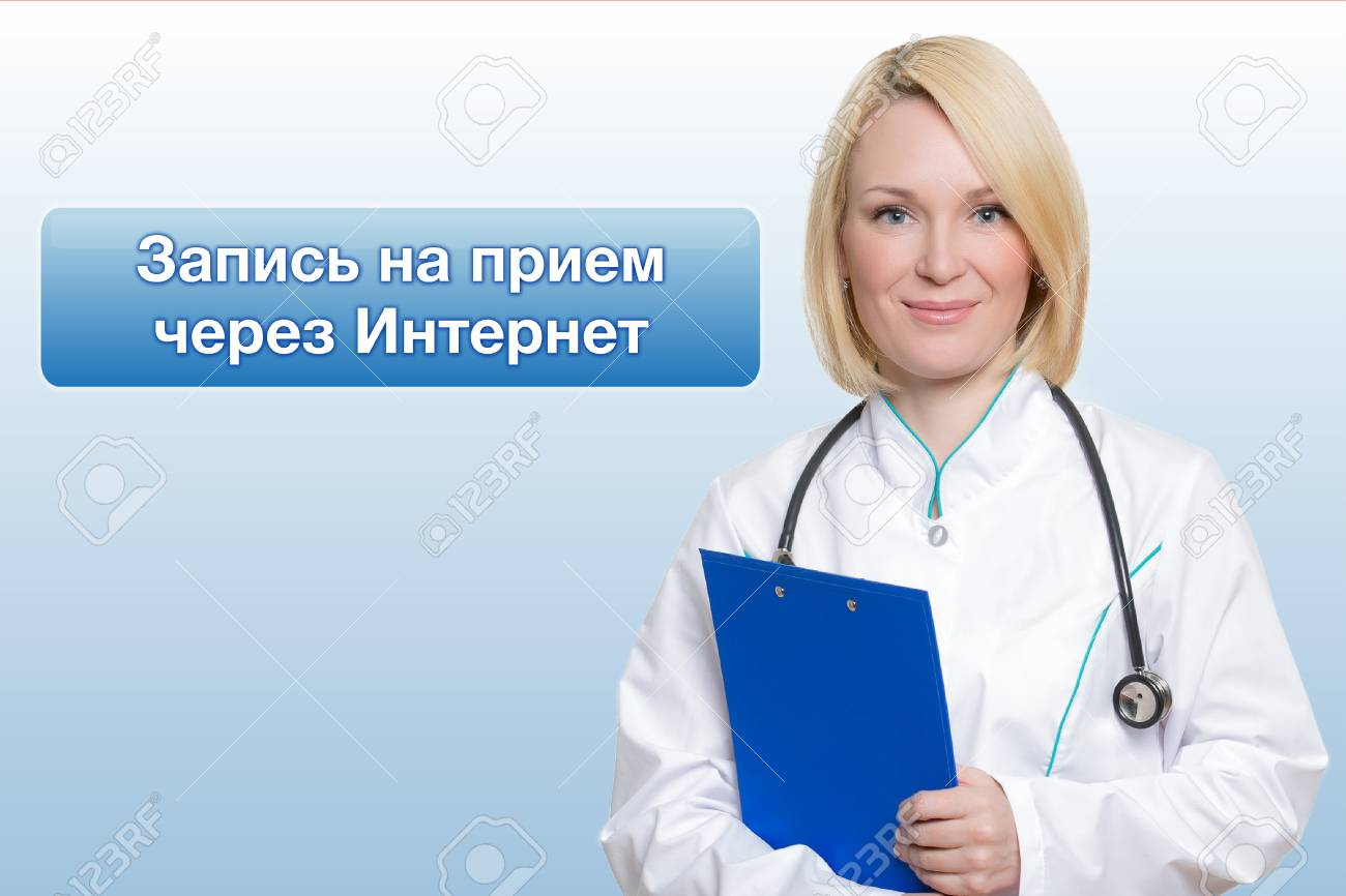 beautiful female doctor holding clipboard smiling  book doctor