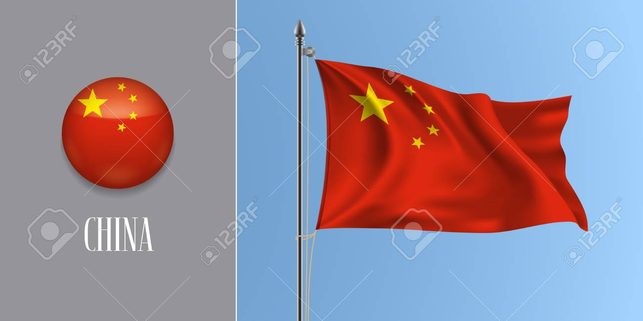China Waving Flag On Flagpole And Round Icon Vector Illustration Royalty Free Cliparts Vectors And Stock Illustration Image 125724489