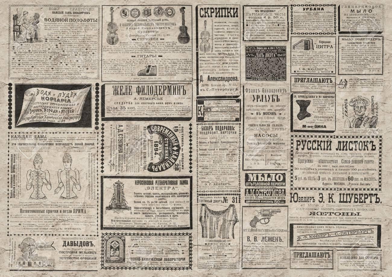 Textura De Periódico Vintage Una Ilustración De Fondo Horizontal De