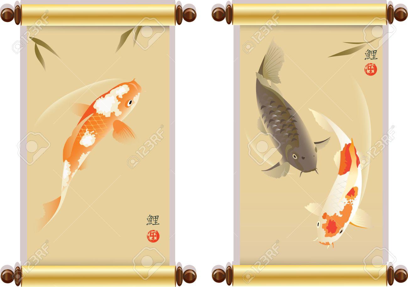 Vector illustration of traditional sacred Japanese Koi carp fish - 34219869