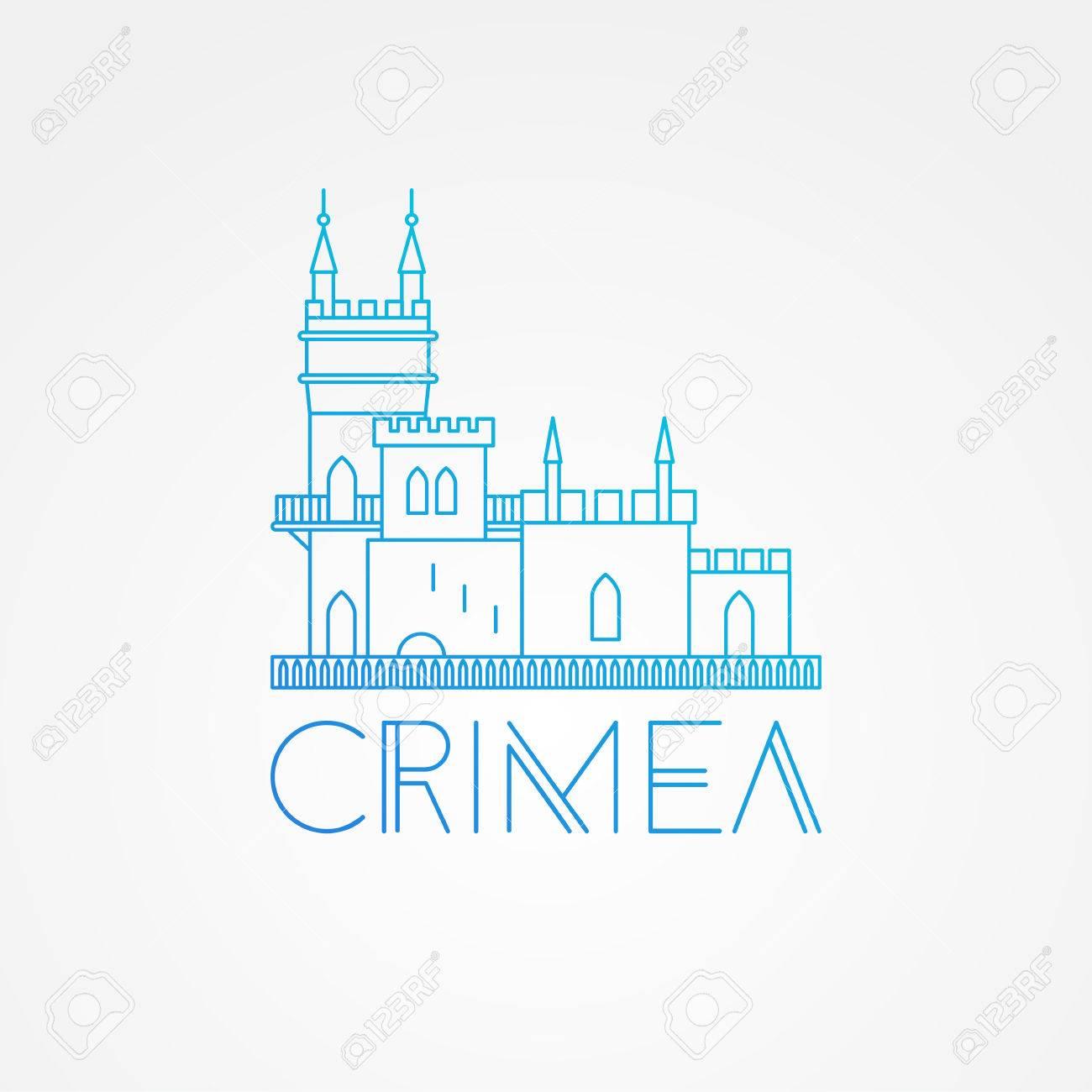 クリミア自治共和国のベクトルの...