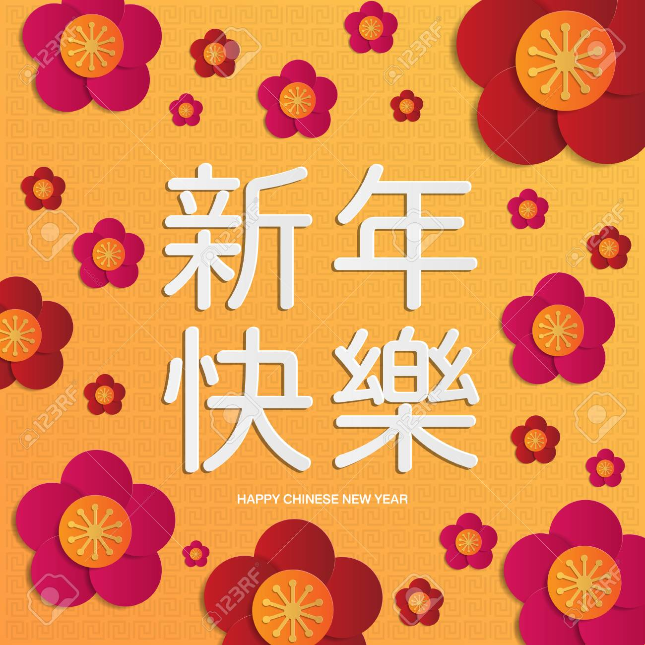 Chinese New Year Greeting Card With Cherry Blossom Paper Art