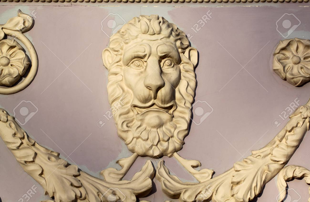 Bas-relief Of A Lion On The Wall Stock Photo, Picture And Royalty ...