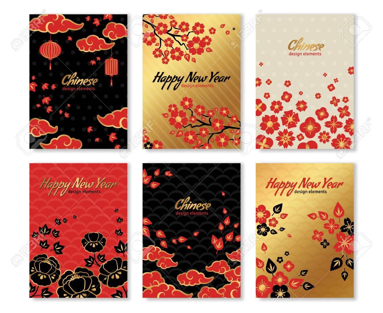 中国の旧正月のセットですイラストアジア雲伝統的な赤とゴールドの
