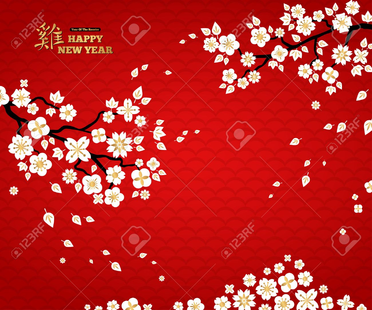 2017 Chinese New Year Greeting Card Royalty Free Cliparts Vectors