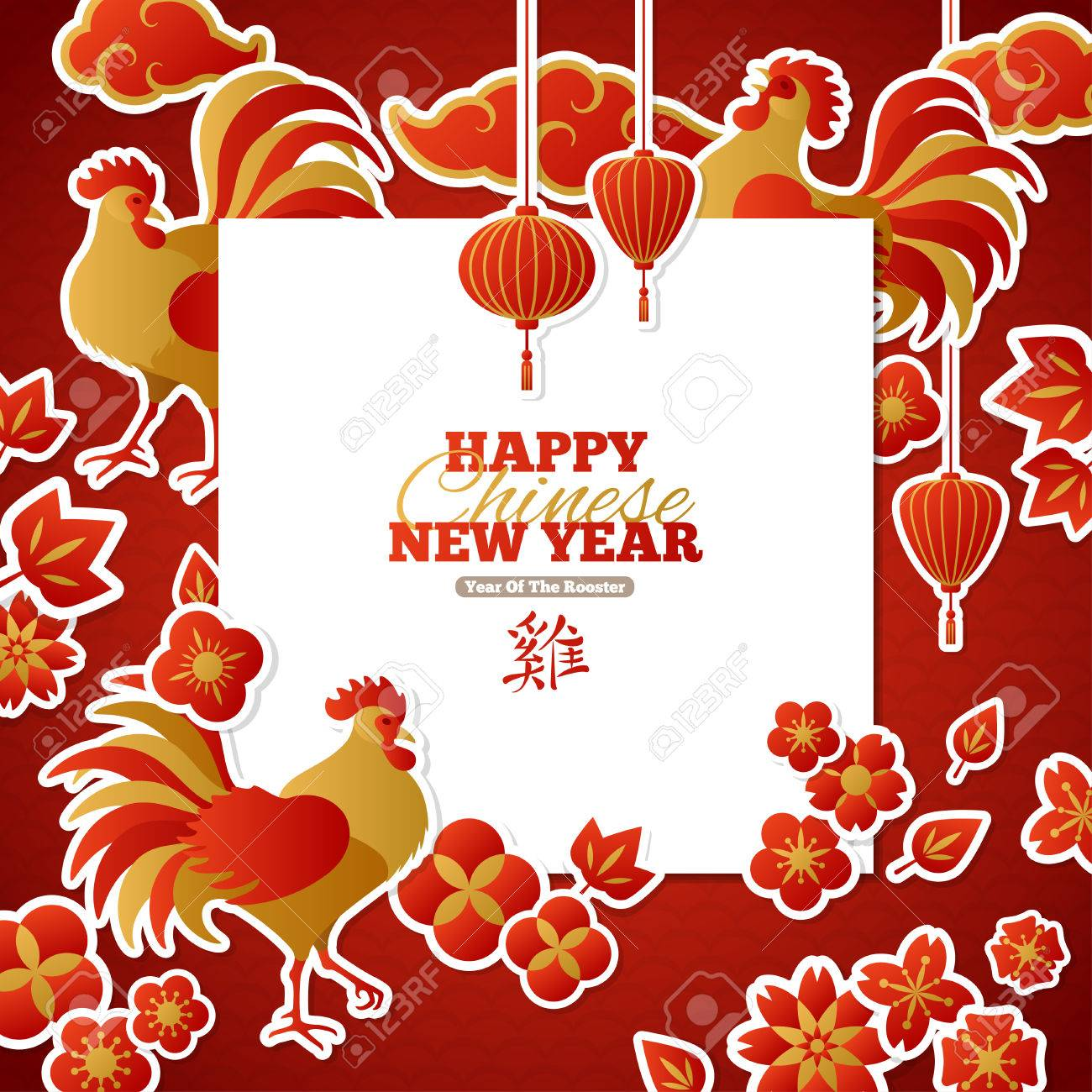 2017 Chinese New Year Greeting Card. Royalty Free Cliparts, Vectors ...