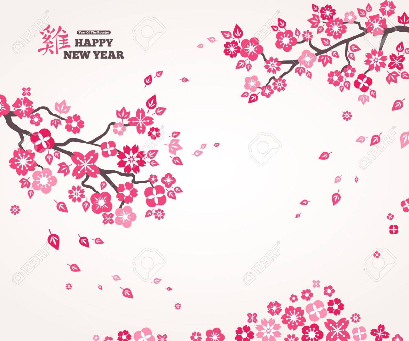 2017 chinese new year greeting card hieroglyph rooster pink sakura flowers on white background