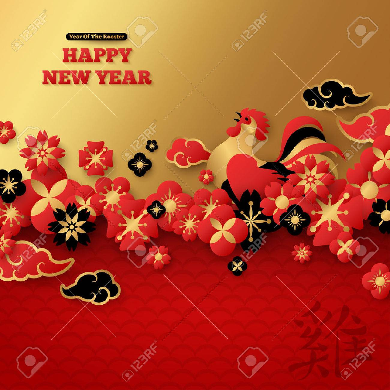 2017 chinese new year greeting card with floral border and crowing rooster stock vector