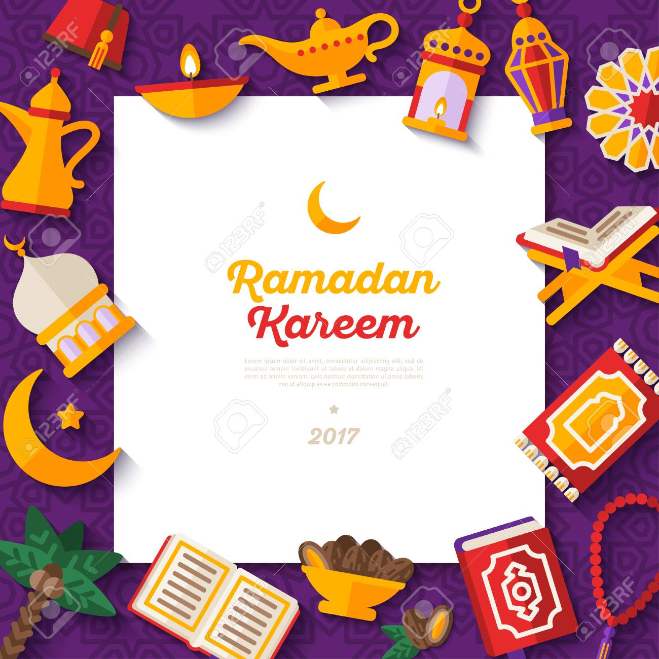 Iftar Banners Good Banners