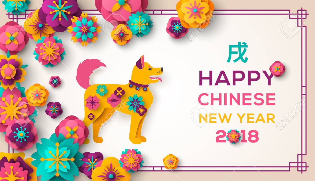 2018 chinese new year greeting card with dog stock vector 89106484