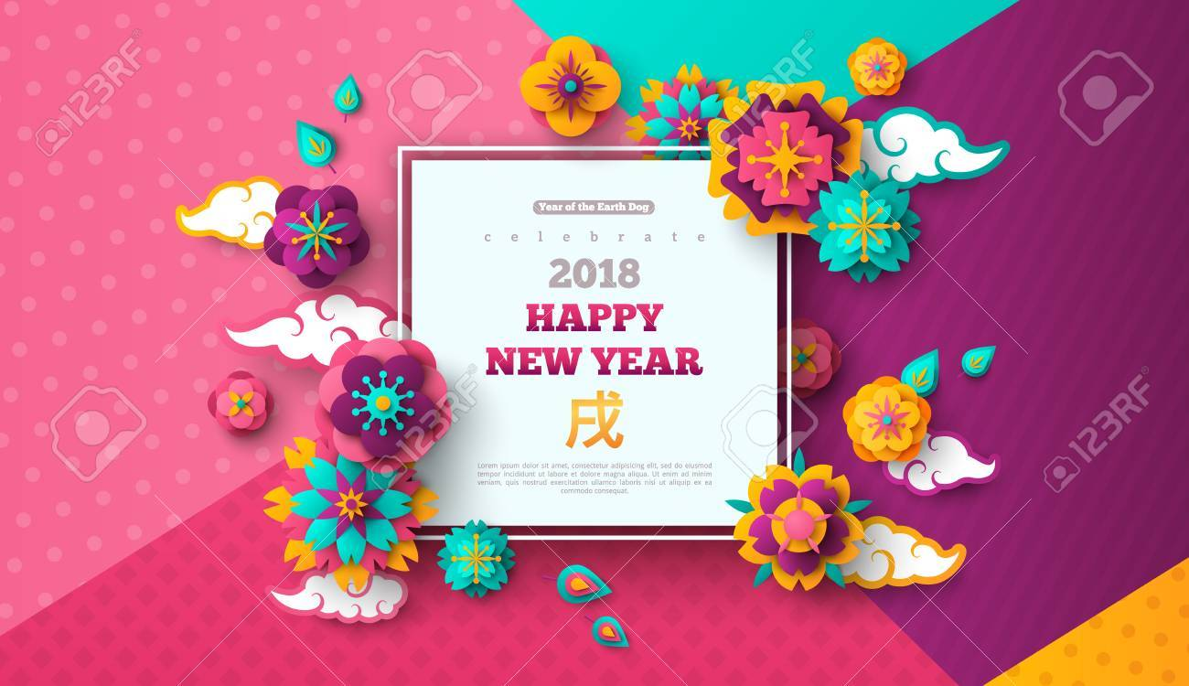 2018 chinese new year greeting card with square frame paper cut flowers and asian clouds