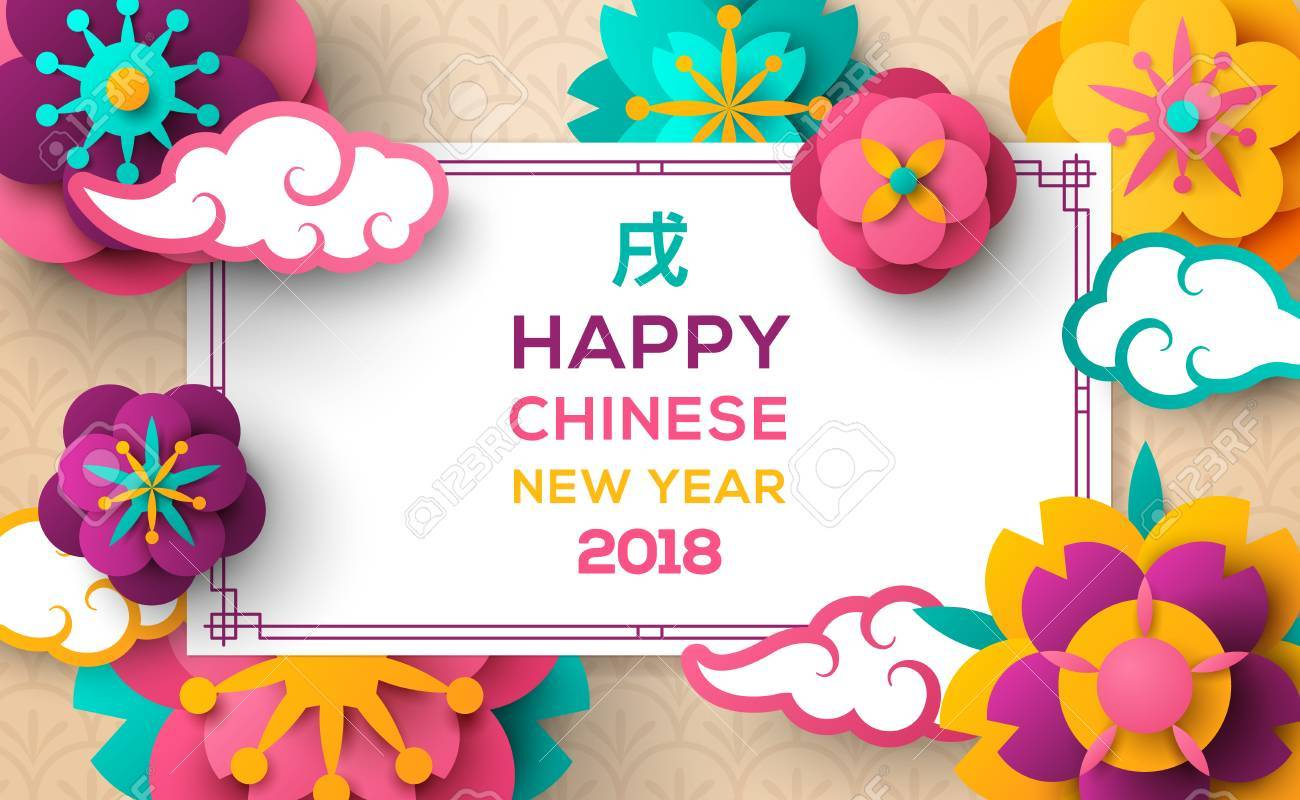 2018 chinese new year greeting card with white square frame paper cut origami sakura flowers