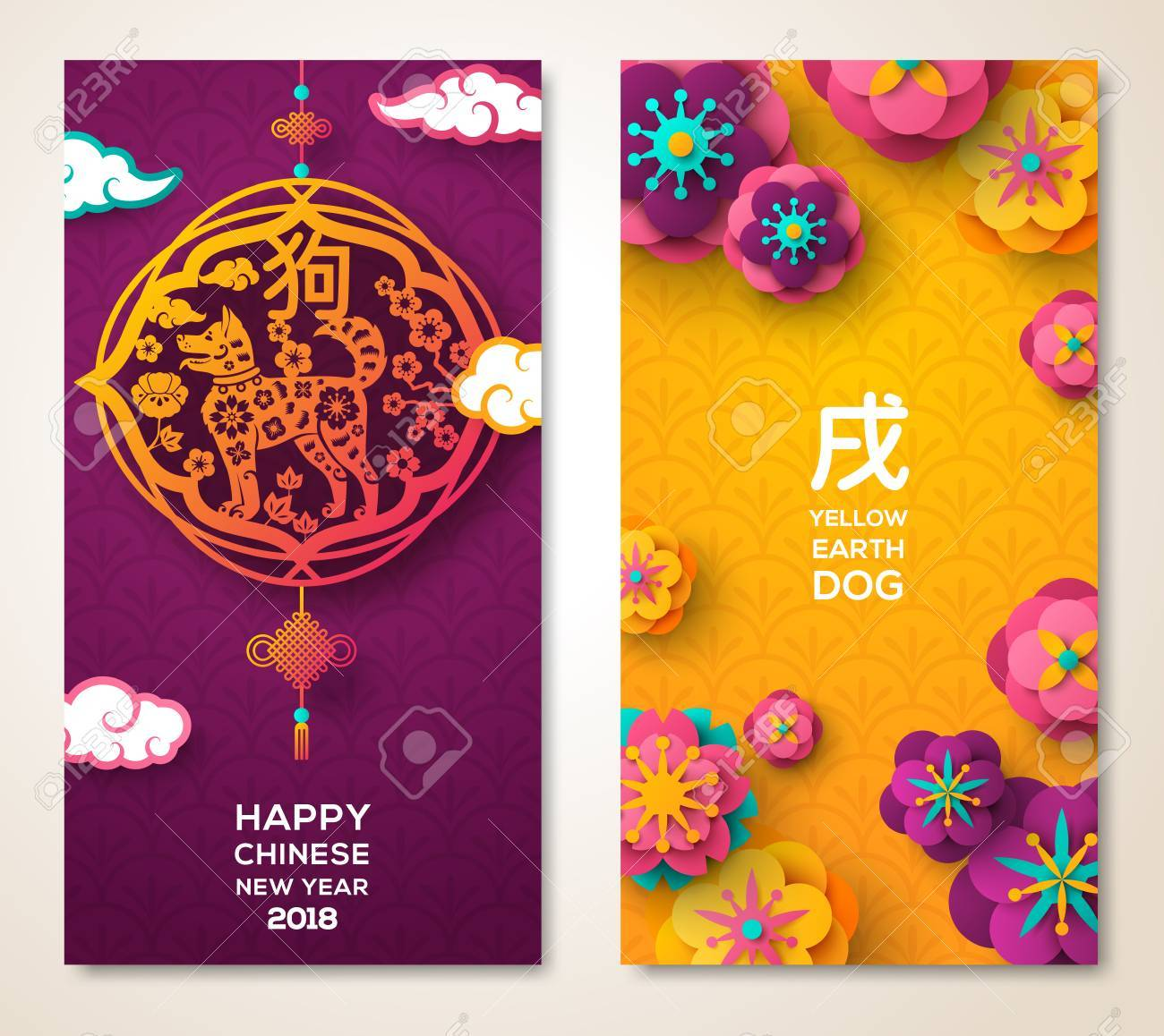 2018 Chinese New Year Greeting Card, two sides poster, flyer or invitation design with Paper cut Sakura Flowers. Vector illustration. Hieroglyphs Dog. Traditional Chinese Decoration with Luck Knots - 89106584