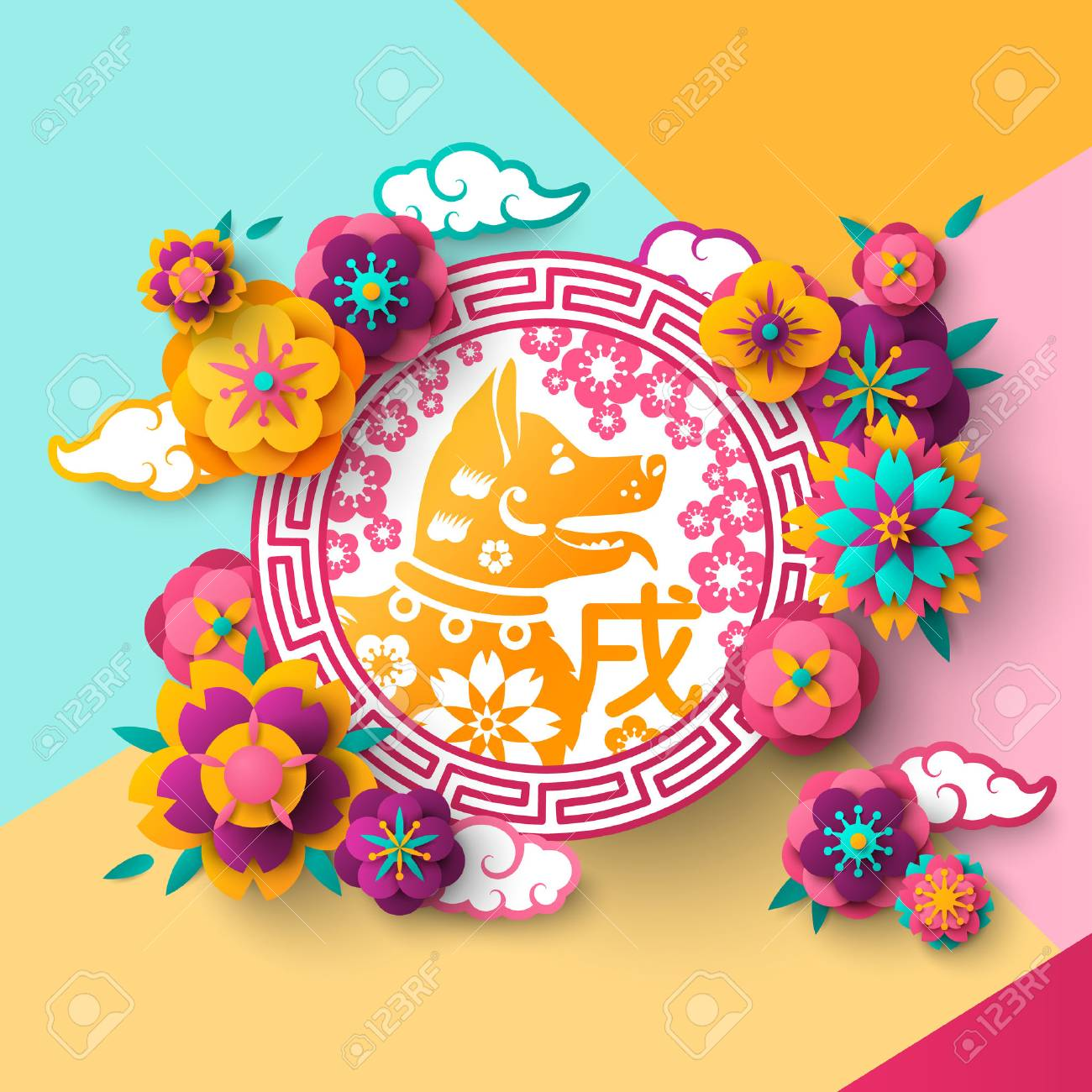 chinese new year greeting card with dog emblem stock vector 89177712