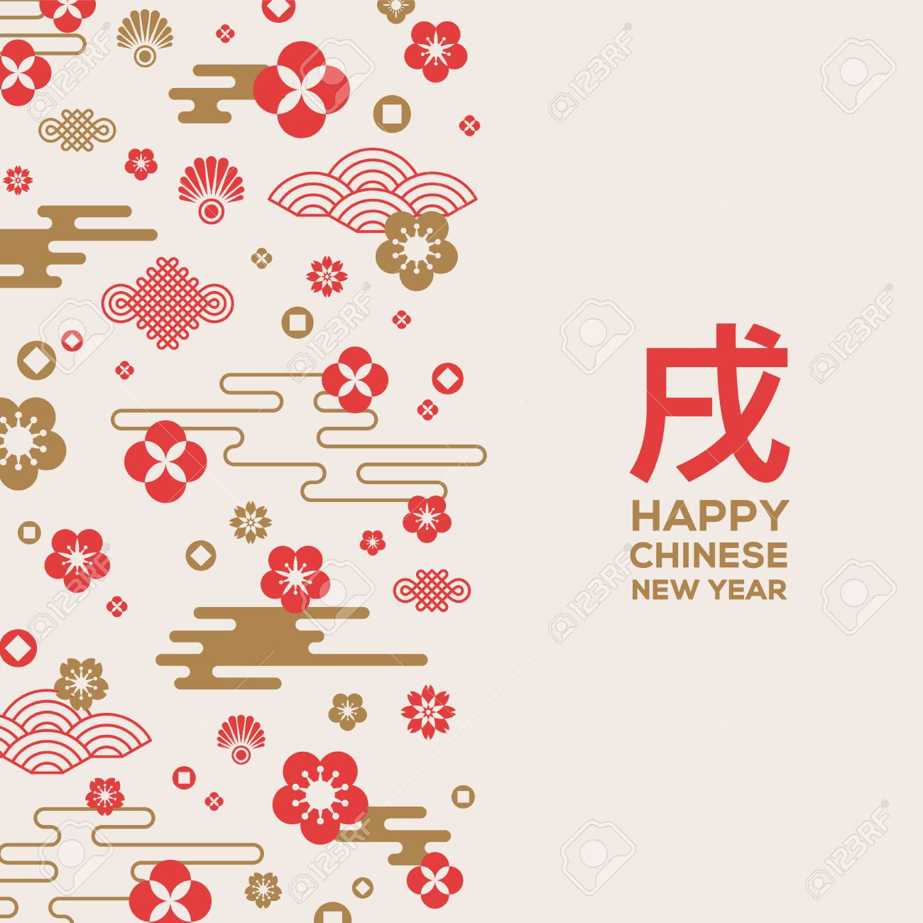 chinese new year greeting card with vertical border design stock vector 91056023