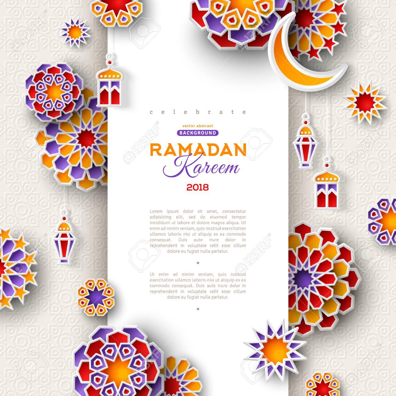 Ramadan Kareem vertical banner - 100162497