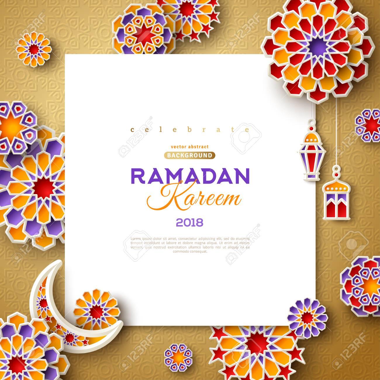 Ramadan Kareem square frame - 100162496