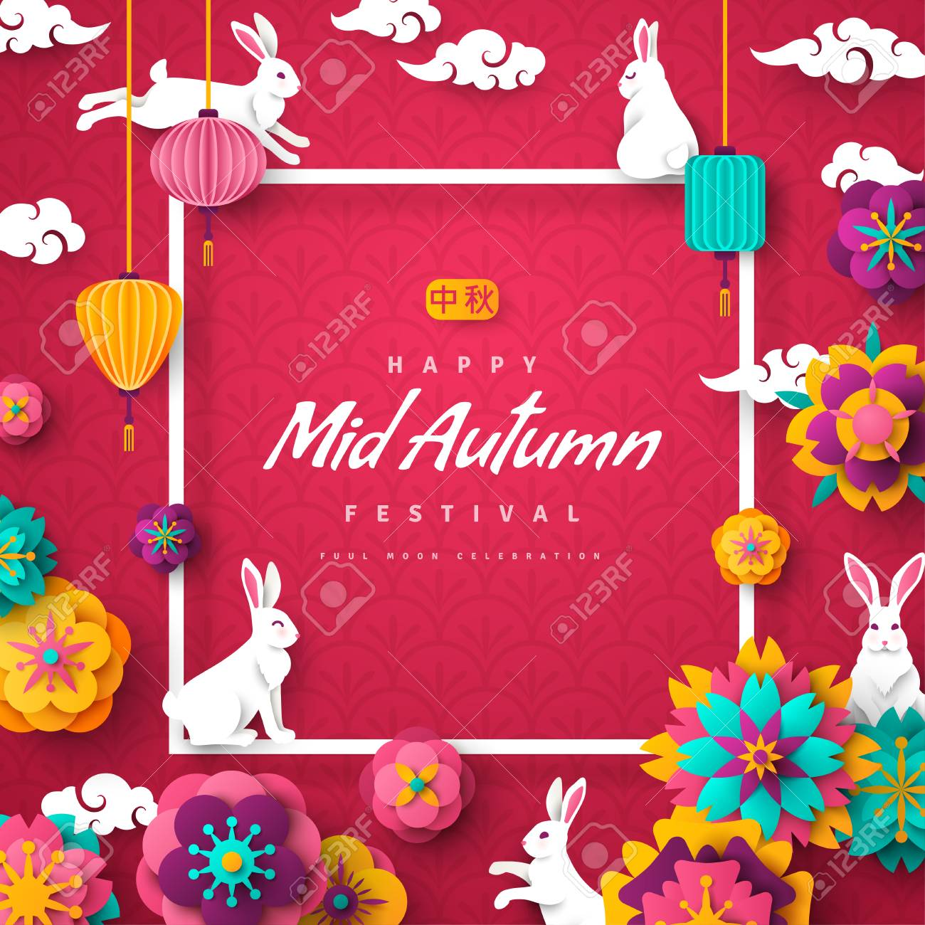 White rabbits with paper cut chinese clouds and flowers on pink background for Chuseok festival. Hieroglyph translation is Mid autumn. Square frame with place for text. Vector illustration. - 102959298