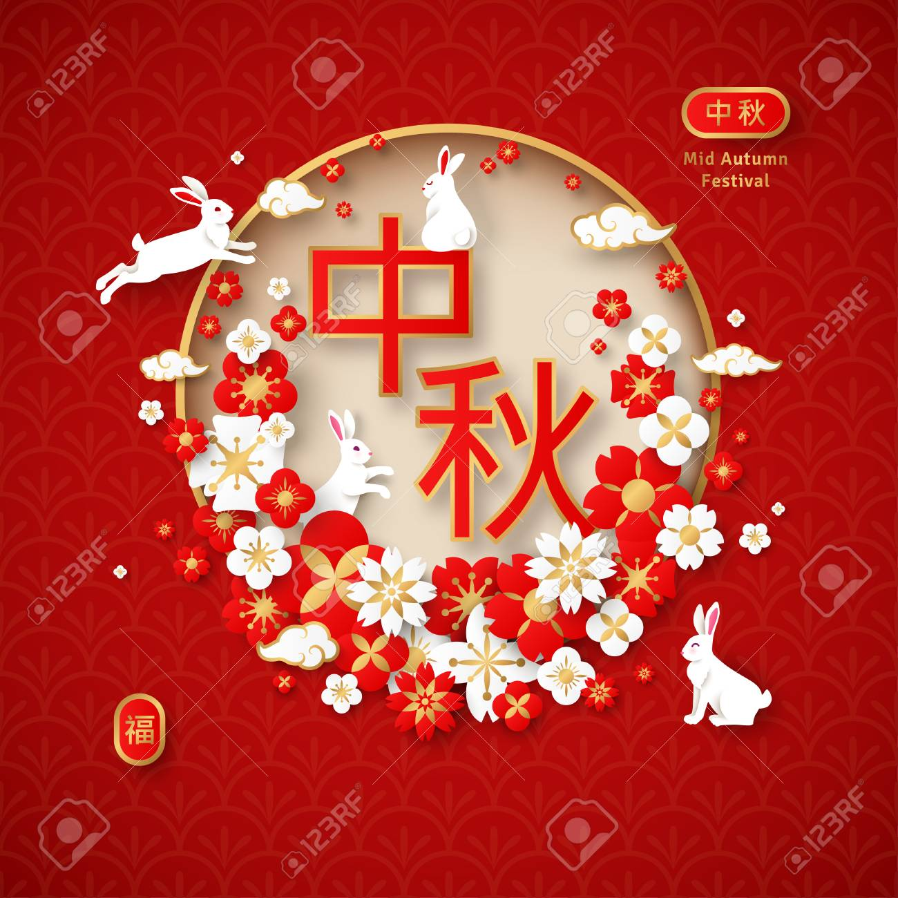 White cute rabbits with red and gold flowers in circle full moon frame for Chuseok festival. Big hieroglyph translation is Mid Autumn. Hieroglyph below is fortune, blessing. Vector illustration. - 110402019