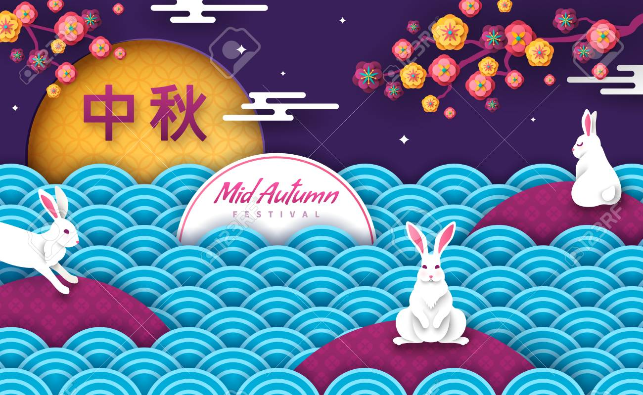 White rabbits with water pattern and blooming sakura for Chuseok festival. Hieroglyph translation is Mid Autumn. Full moon paper cut frame. Place for text. Vector illustration. - 110402027
