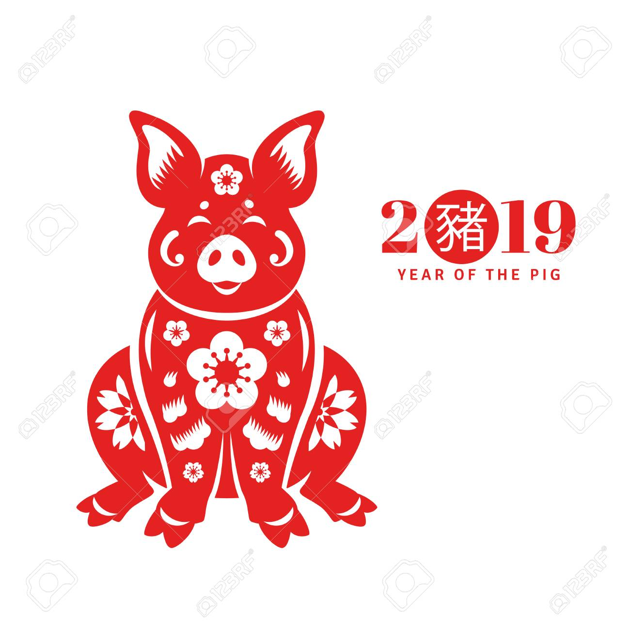 Year of the Pig - Chinese New Year 2019 - 110674166