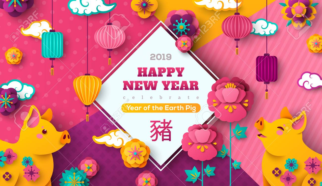 Chinese New Year Frame - 112593947