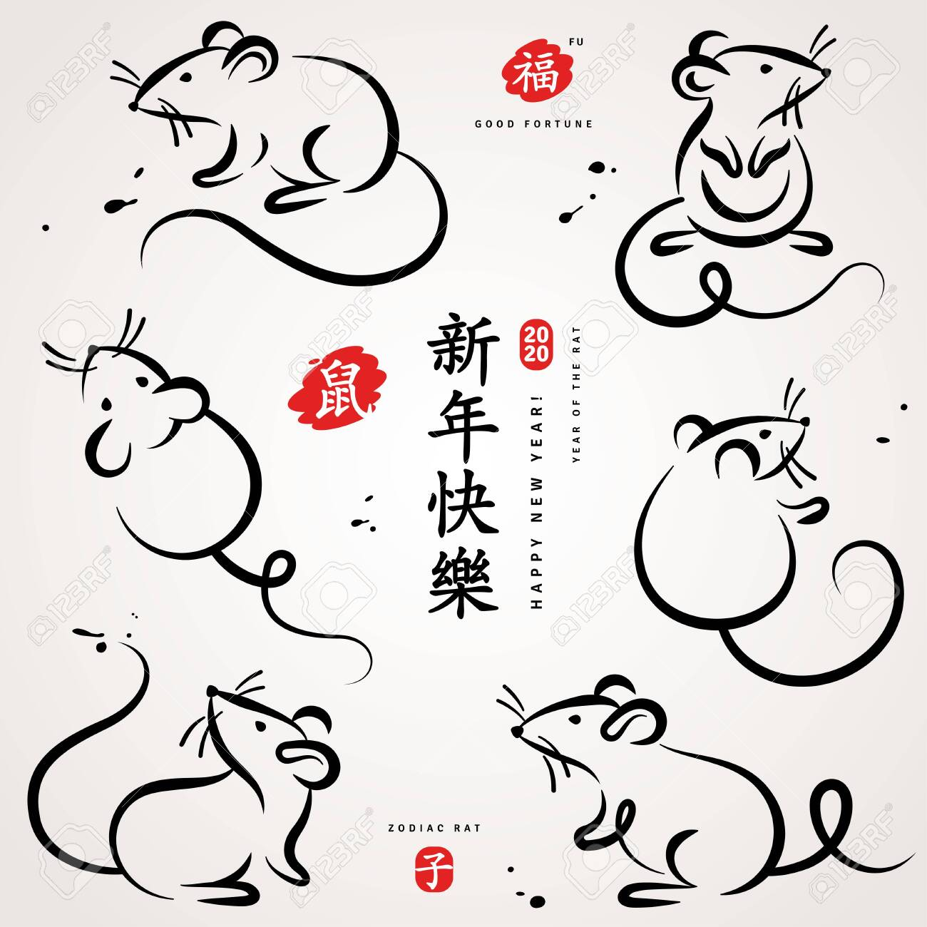 Set of hand drawn mouse - 126471317