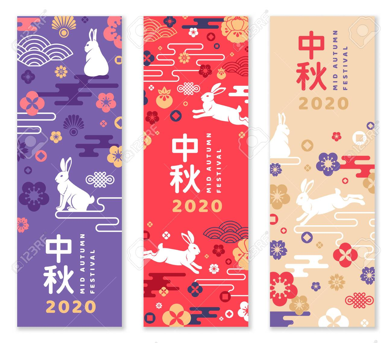 Mid Autumn Festival 2020.Mid Autumn Festival Web Posters Set Traditional Eastern Cultural