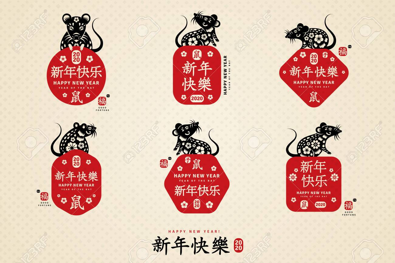 Chinese red stamps with rats - 132185284