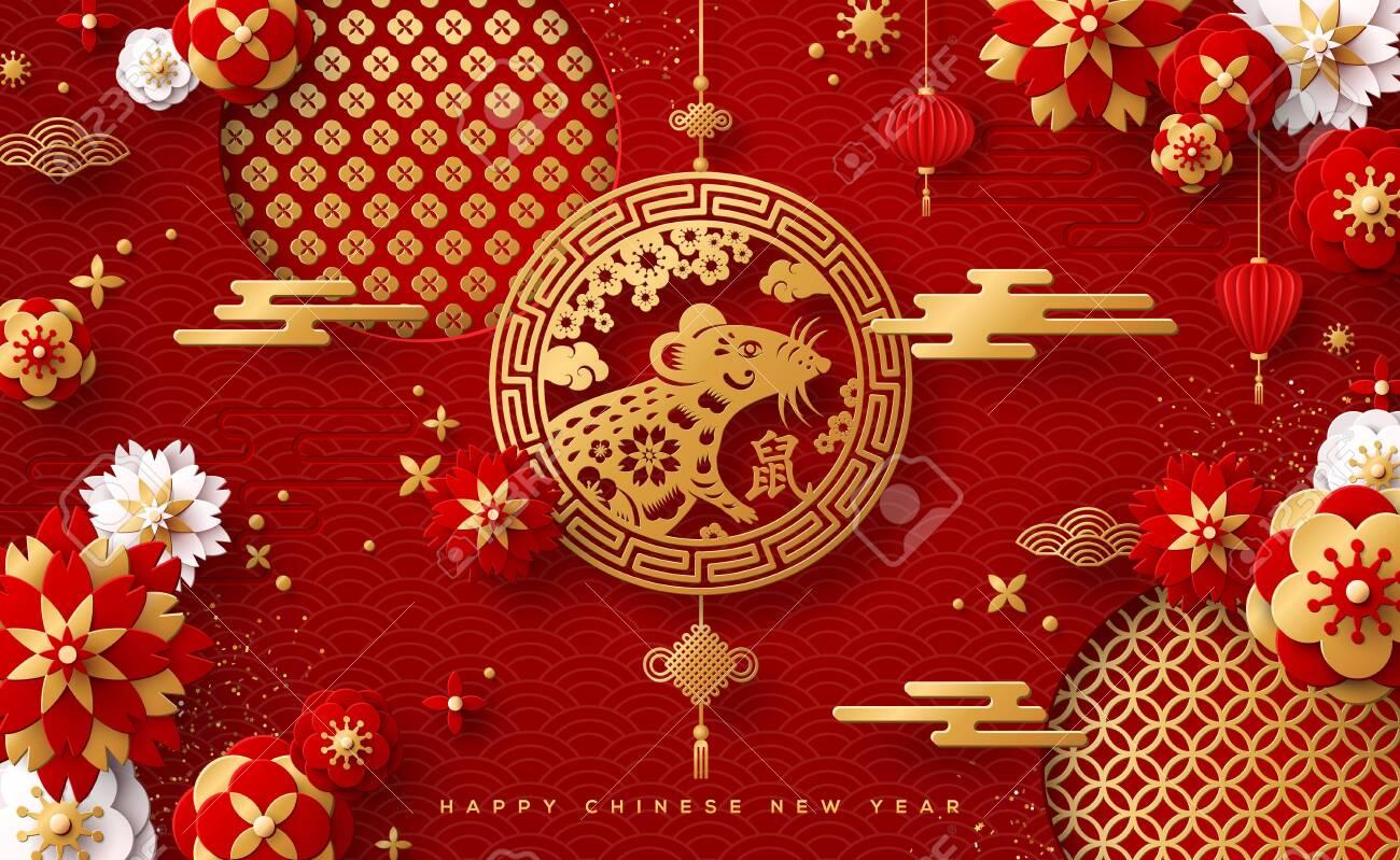 Card with Zodiac Rat - 132185298