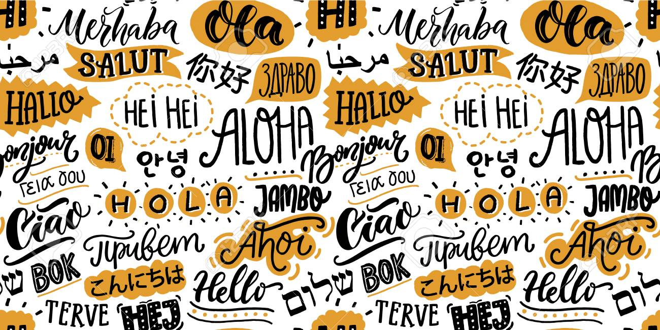 Text seamless pattern with word hello in different languages text seamless pattern with word hello in different languages french bonjur and salut spanish m4hsunfo