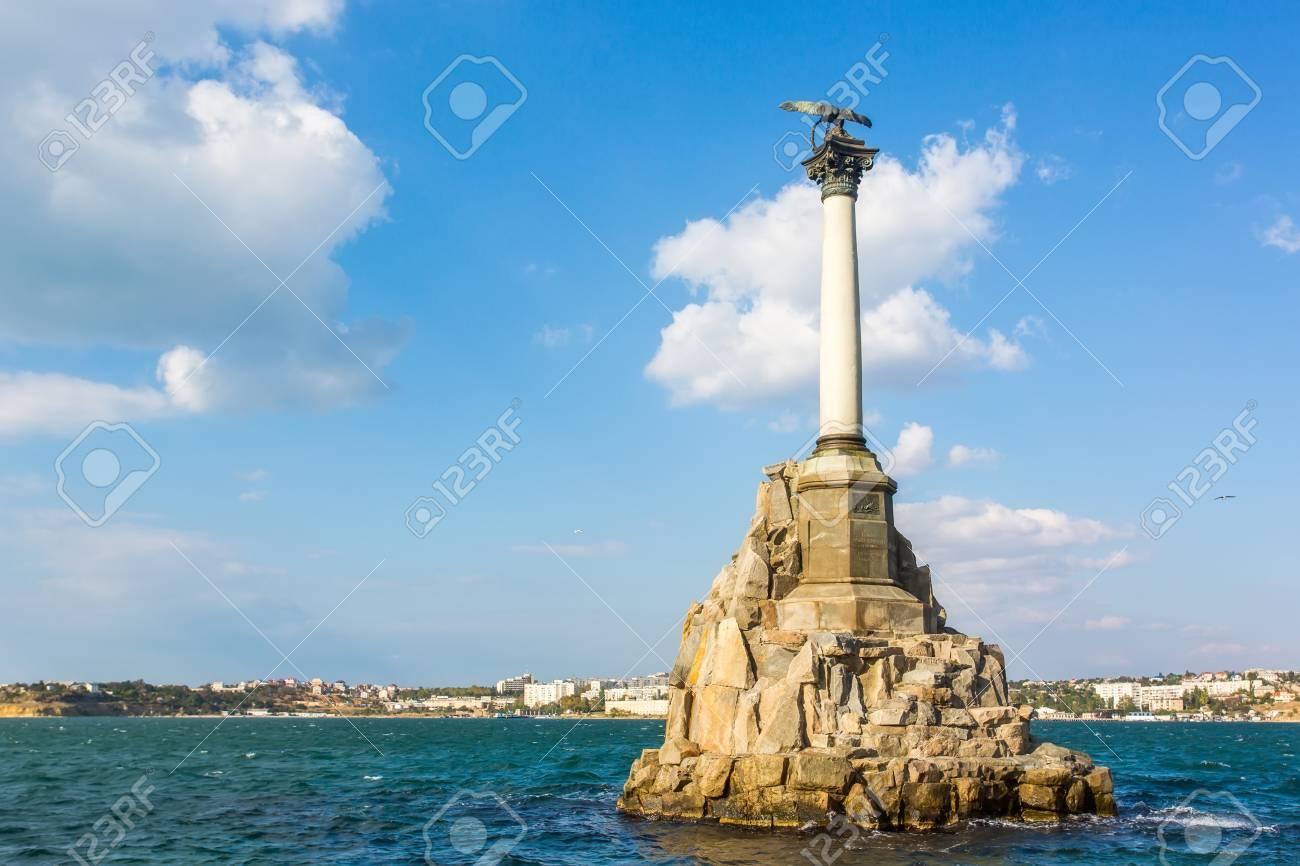 浸水船とクリミア自治共和国、ロ...