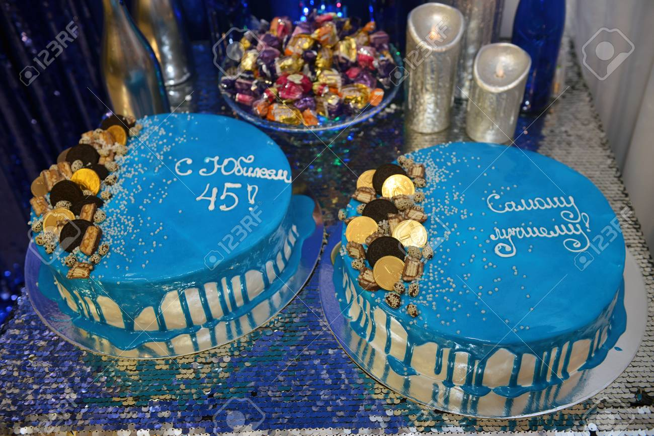 Birthday Blue Cake On A Table Stock Photo