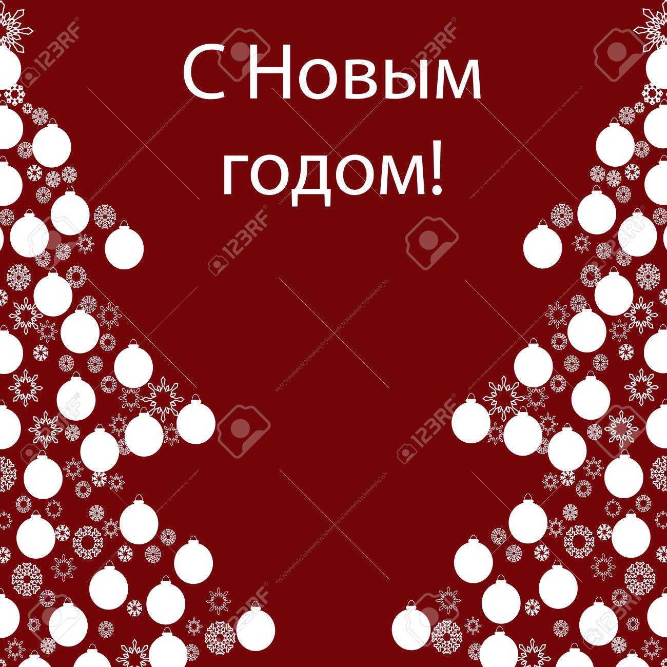 Happy New Year Russian Christmas Tree Holiday Background. The ...