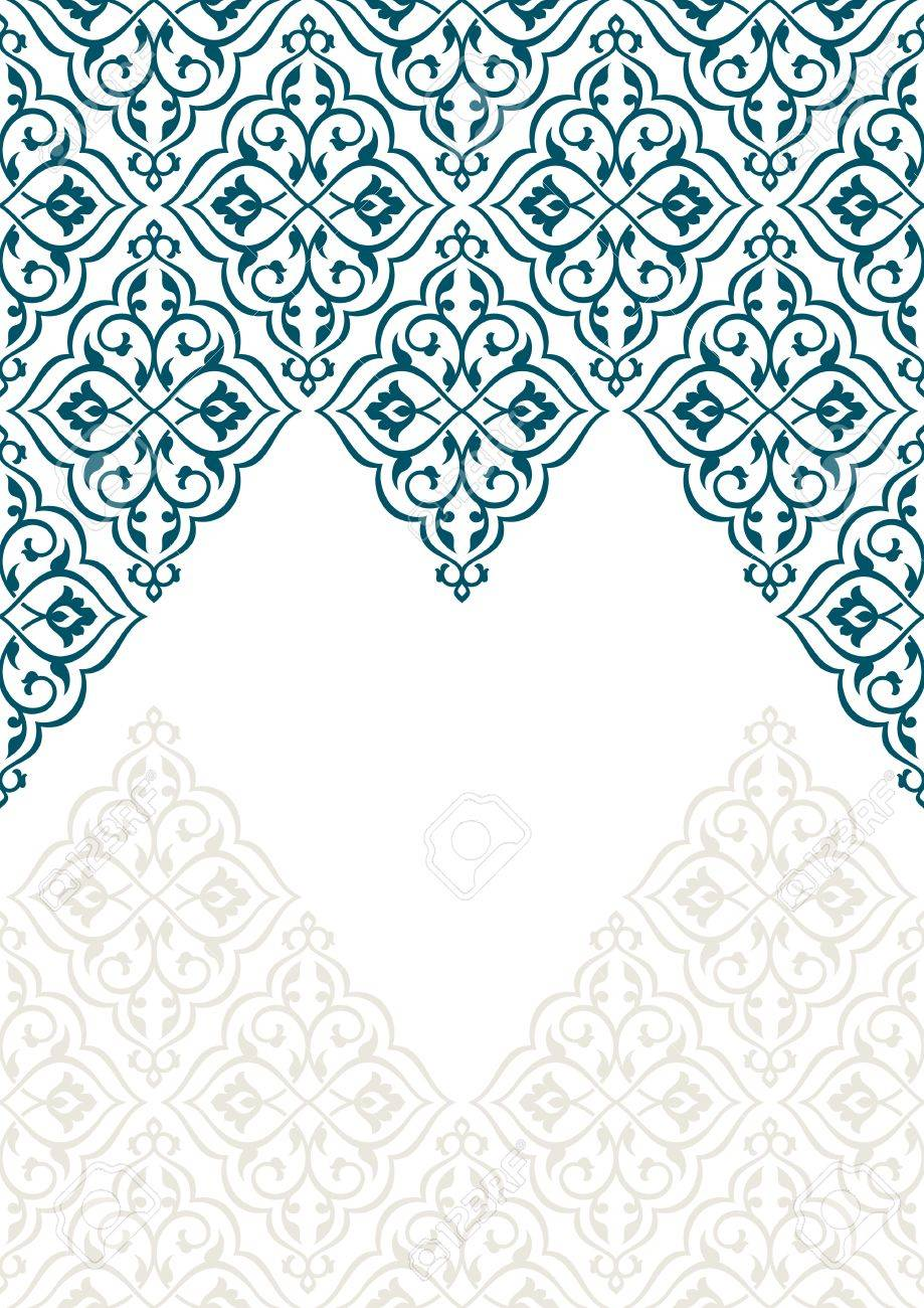 Vintage Invitation Card With Persian Pattern Royalty Free Cliparts Vectors And Stock Illustration Image 36488751