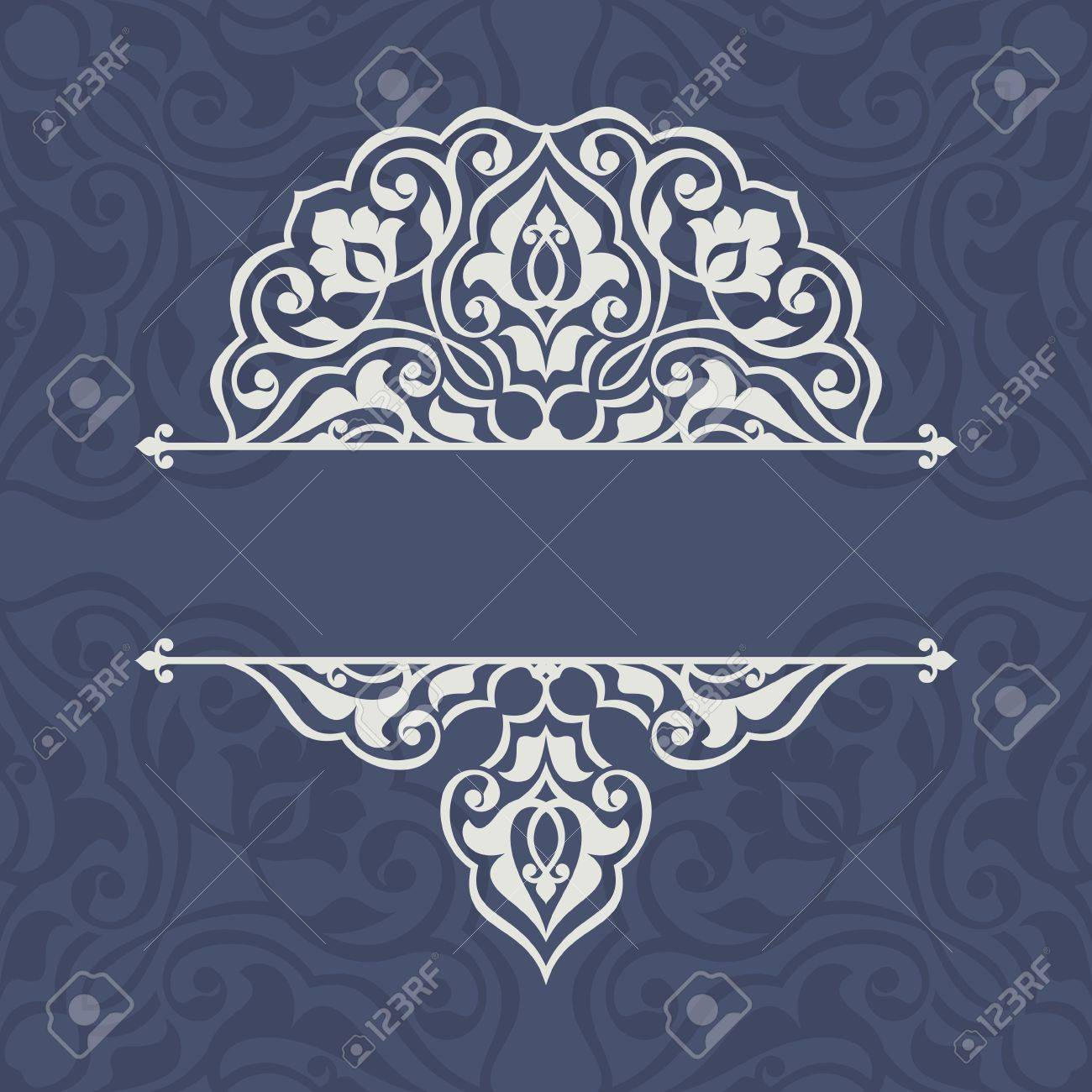 Vintage Invitation Card With Persian Pattern 10 Eps