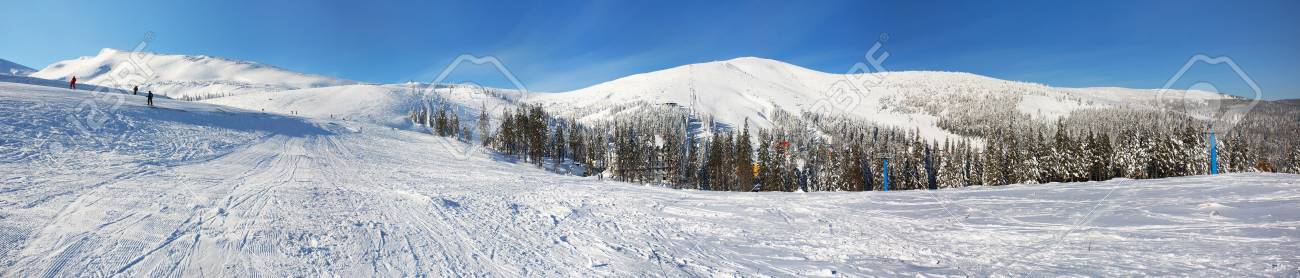 Panorama of beautiful winter landscape in the mountains Stock Photo - 12350681