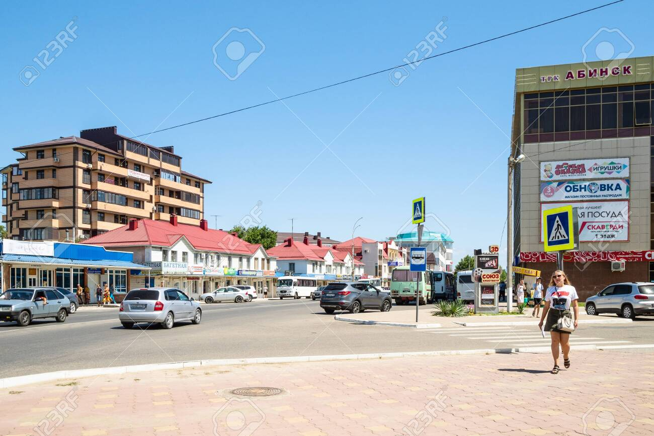 Abinsk Russia July 2 2019 People Shopping Center On Sovetov Stock Photo Picture And Royalty Free Image Image 129058643