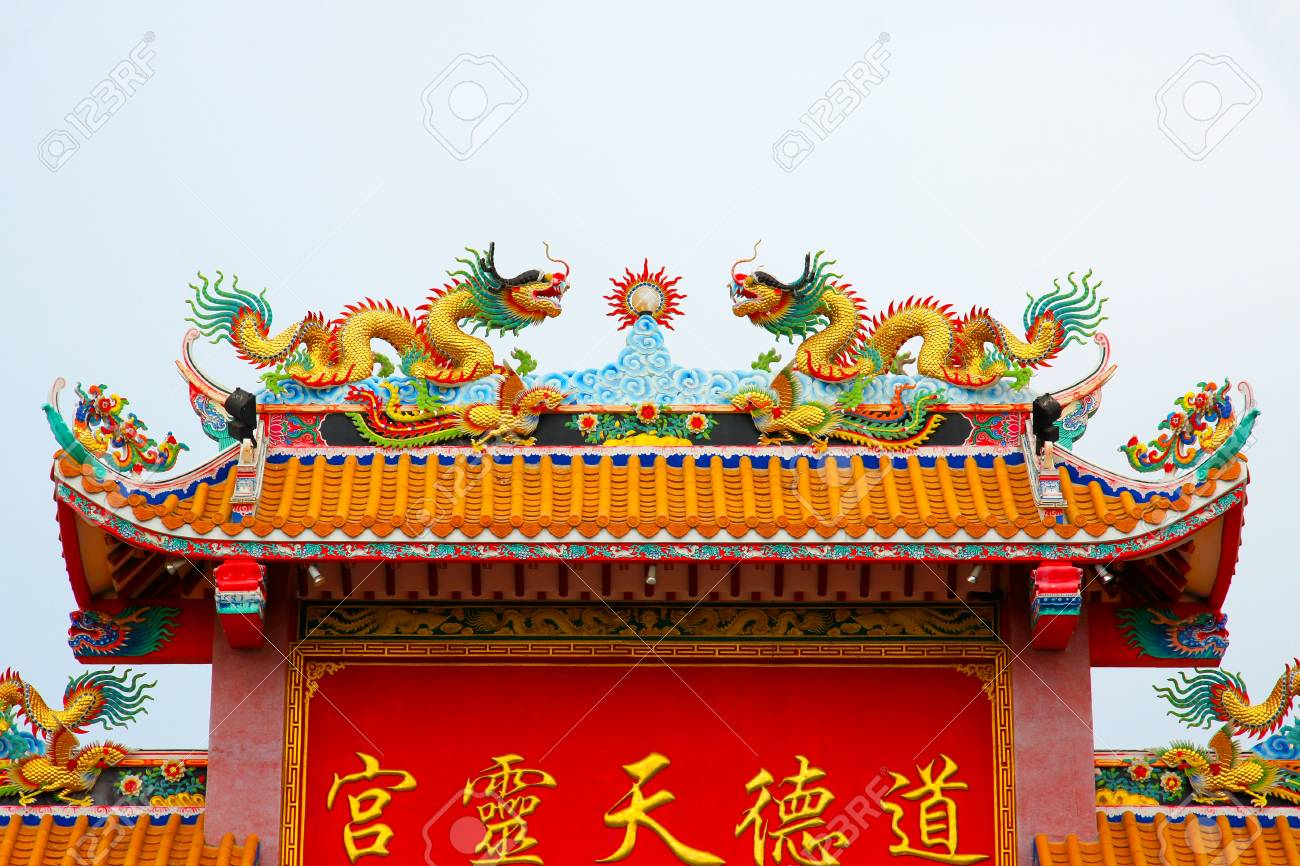 chinese style roof decoration stock photo picture and royalty free