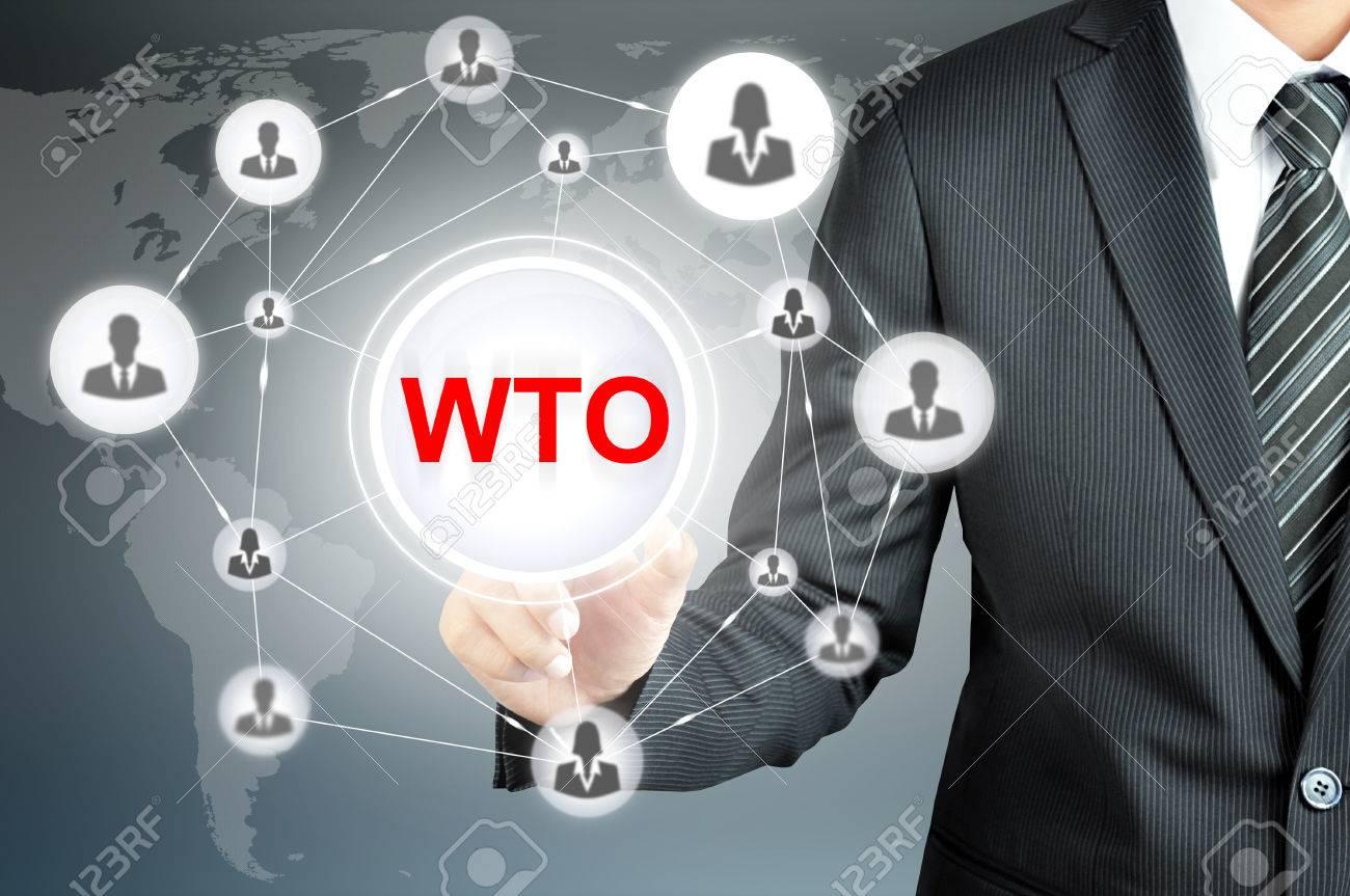 human resource management virtual organizations