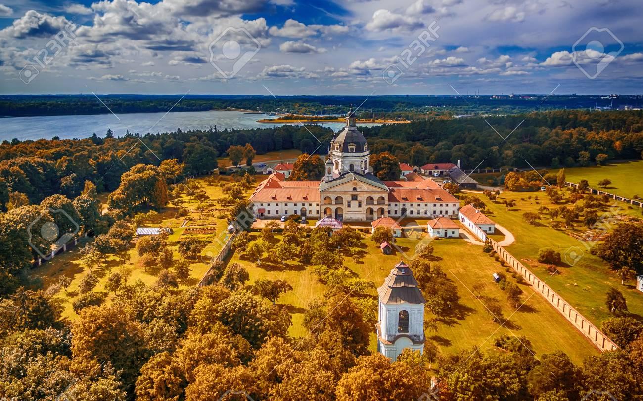Kaunas, Lithuania: Pazaislis Monastery and Church, located on a peninsula in Kaunas Reservoir, in the summer - 84416274