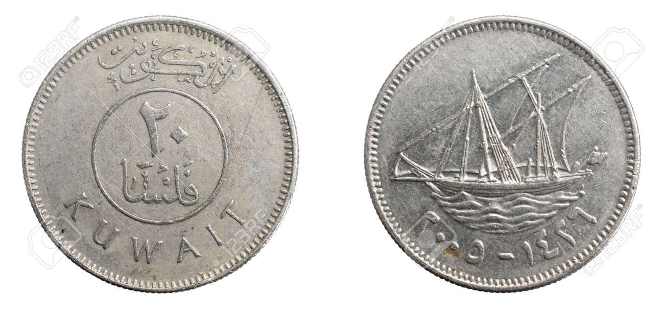 Kuwait twenty fils coin on a white isolated background - 164317400