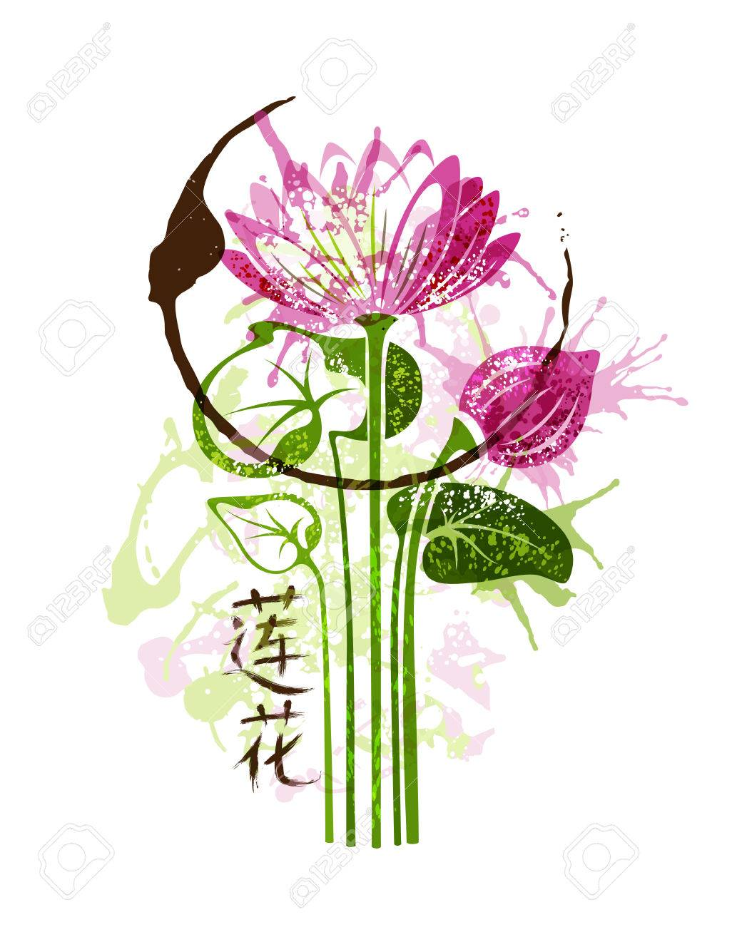 Lotus flower with chinese hieroglyph vector illustration in lotus flower with chinese hieroglyph vector illustration in abstract watercolor style stock vector izmirmasajfo