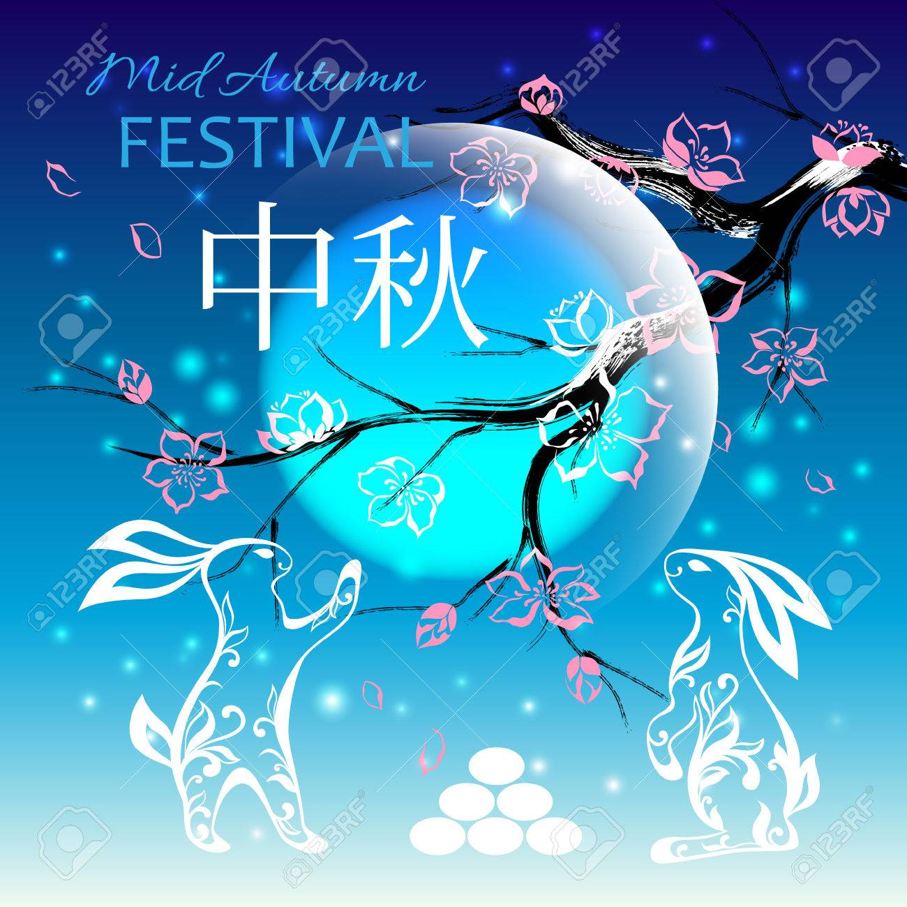 Mid Autumn festival poster design. Two rabbits with cakes, blooming cherry tree and full moon shape. Chinese wording translation: Mid Autumn - 82031988